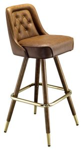 Kankakee Bar Stool
