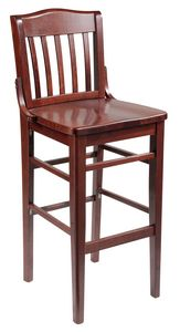 RSC Mahogany School House Bar Stool