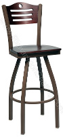 Horizon Bow Frame Stool